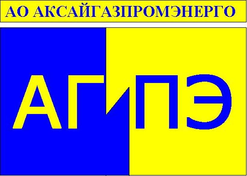 Логотип АГПЭ